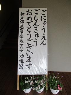 進級1.JPG